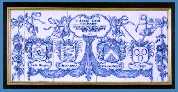 Family&Company Emblem(家紋、紋章、商標)  H62xW125cm・10cm角タイル55枚